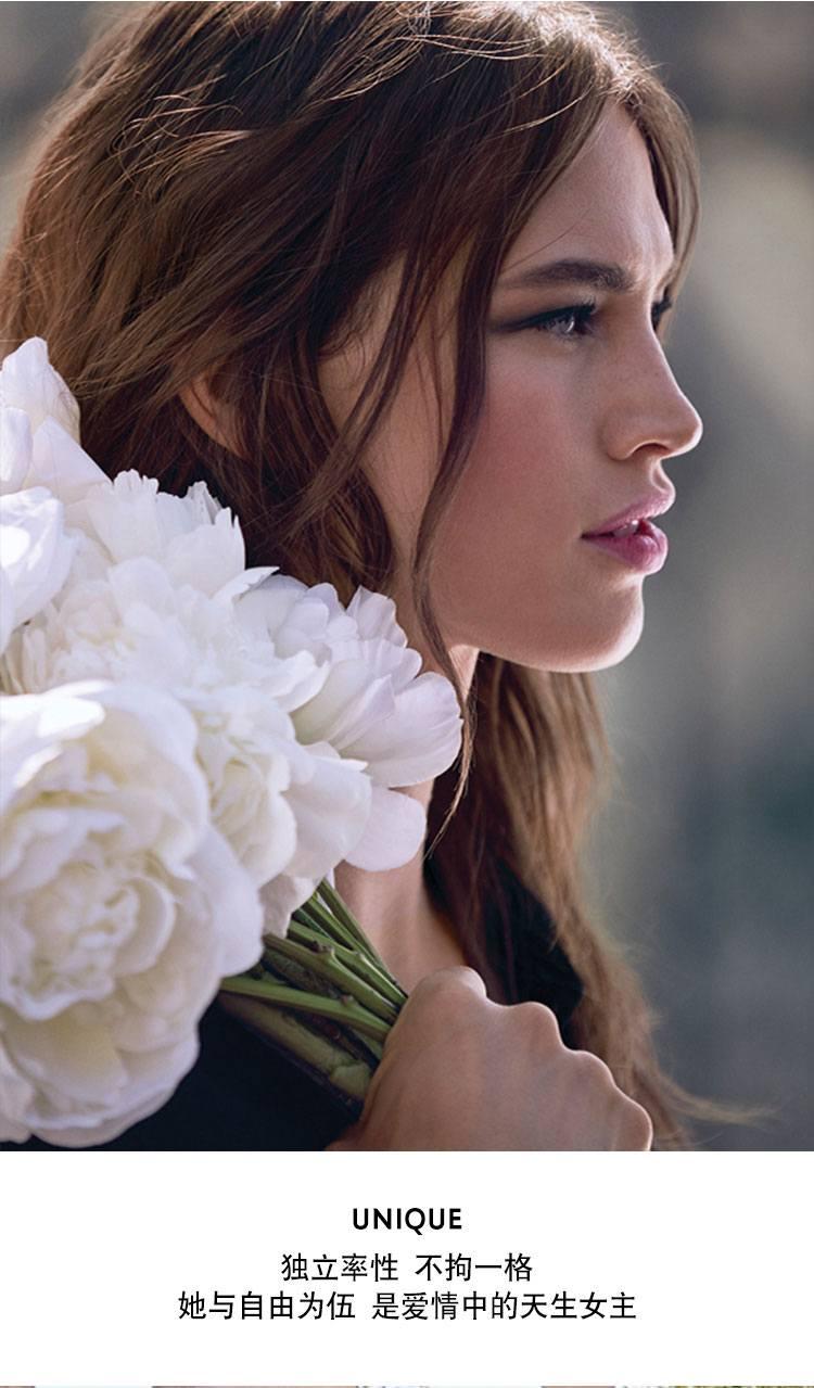 圣罗兰反转巴黎女士花溢香水